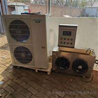 标准恒温恒湿养护设备