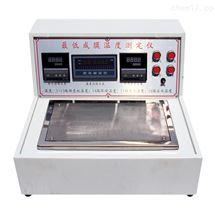 低成膜温度测定仪