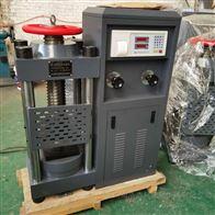 DYE-2000型混凝土压力机