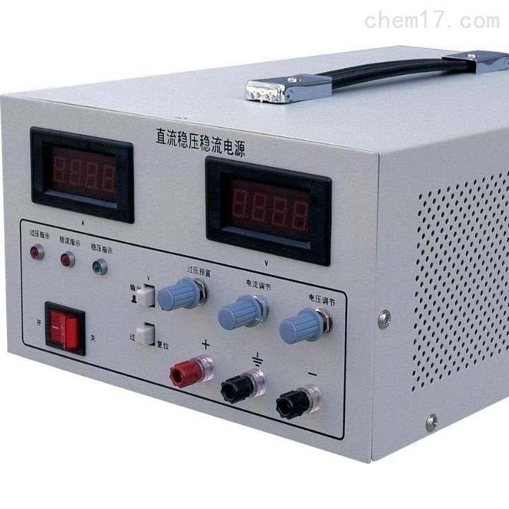 承试三级设备直流稳压稳流电源