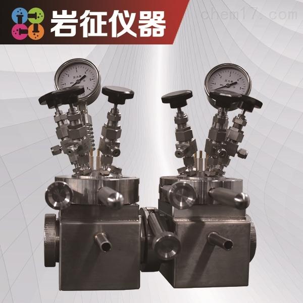 H 型光電反應釜