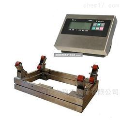 DCS-KL-2T不锈钢氯瓶电子秤