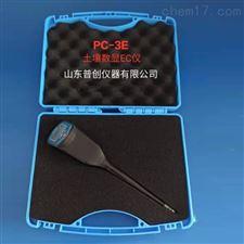 PC-3E土壤EC仪,土壤盐分检测仪