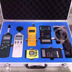 LB系列便携式公共场所检测系统箱