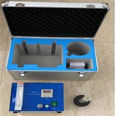 液体撞击式微生物气溶胶采样器报价