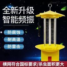 FK-S15杀虫灯价格