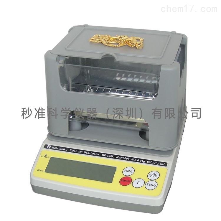 中国台湾大量程黄金密度计,白金K金纯度测试仪