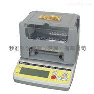 台湾大量程黄金密度计,白金K金纯度测试仪