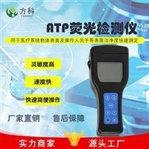 FK-ATP口罩表面细菌检测仪