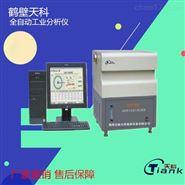 全自动工业分析仪,煤质分析设备