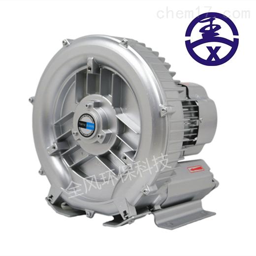 高壓增氧曝氣漩渦氣泵