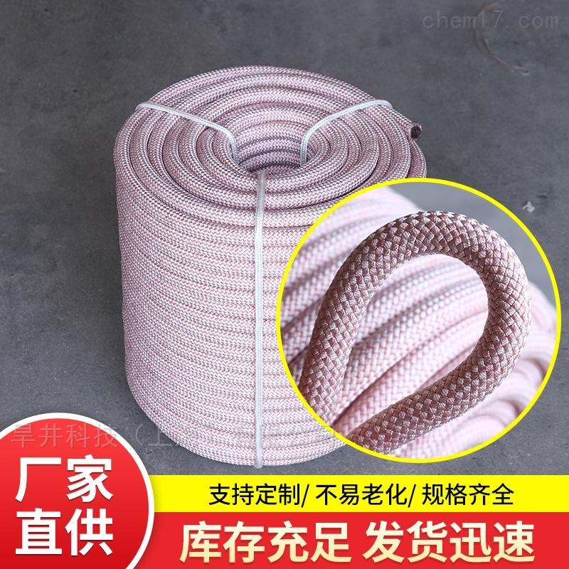 锦纶变色绳