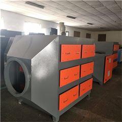 注塑机废气处理厂家