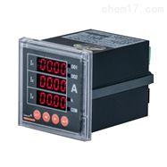 安科瑞PZ72-E4/CP玻纤行业拉丝生产 profibus总线技术电表