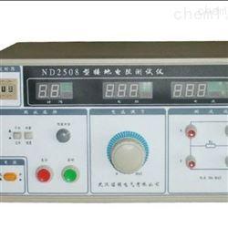 接地电阻测试仪电力检测