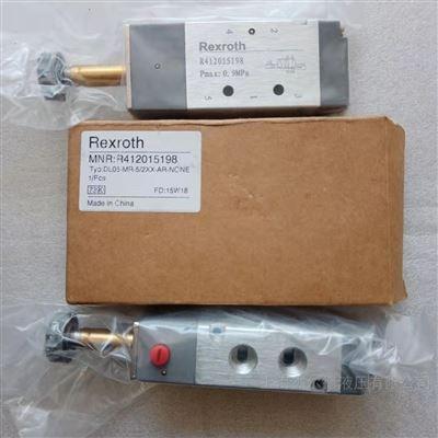 德国原装Rexroth力士乐电磁阀R412015198