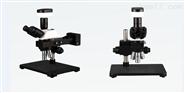 正置金相顯微鏡
