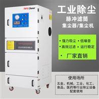 MCJC-7500激光切割除尘器