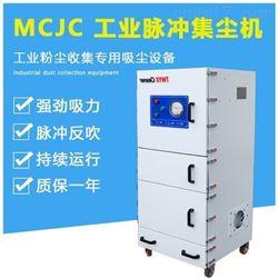 MCJC-40004KW除尘器
