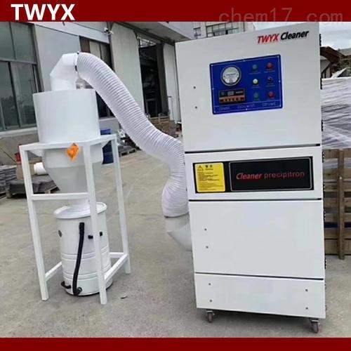粮食磨粉机吸尘装置粉尘集尘器