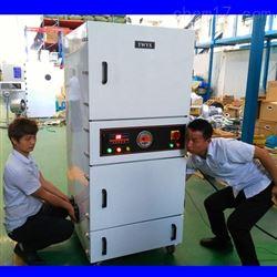 11KW砂轮机除尘器集尘机