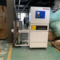 纺织车间集尘器