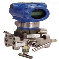 rosemoun美国Rosemount压力变送器