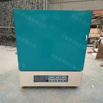 触摸屏控制高温电炉