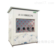 LB-3315移动双人核酸采样亭