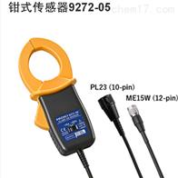 9272传感器9272-05日本日置HIOKI