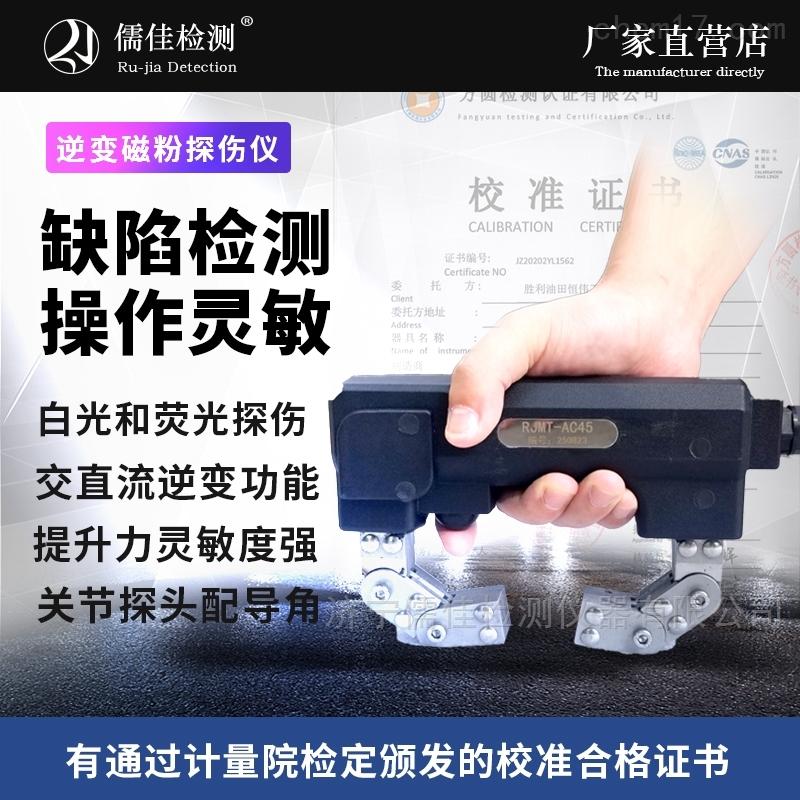 便携式管材探伤仪