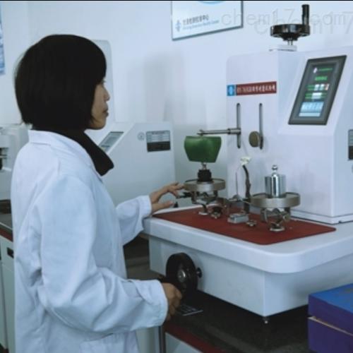 四川泸州检测设备认证机构