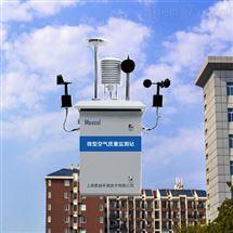 M-2060B大气网格化微型空气质量监测站设备