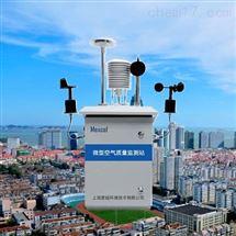 M-2060B交通污染源区域空气质量在线监测站