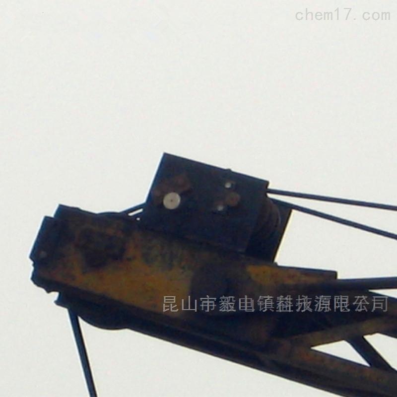 浙江上海无功抓斗电子秤,码头吊秤安装