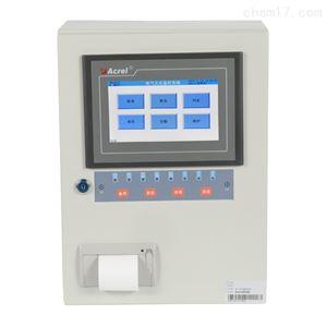 Acrel-6000/B3壁掛式電氣火災監控主機 128點可加分機擴展