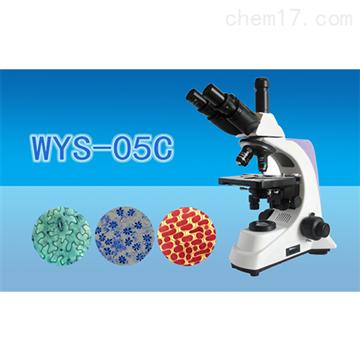WYS-05C三目生物显微镜