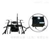 輕型氣溶膠光譜儀