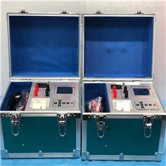 KGZC-3A 变压器直流电阻测试仪