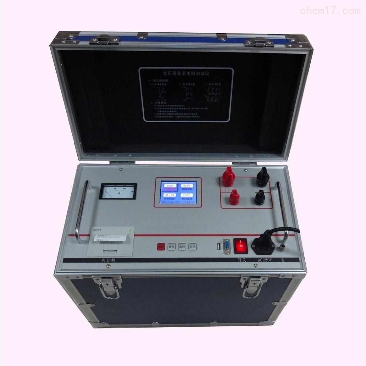 长春承装修试三通道助磁型变压器直流电阻仪