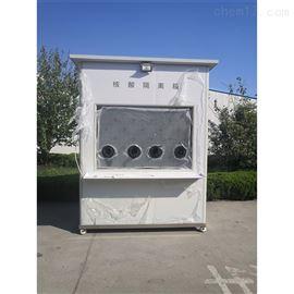LB-3315桓台县春节返乡核酸检测用核酸采样隔离箱