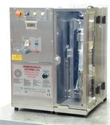 高壓微射流均質機
