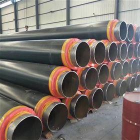 DN300青岛化工管道用聚氨酯保温管的价格