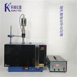 FCMCR-3S超聲波微波化學反應器