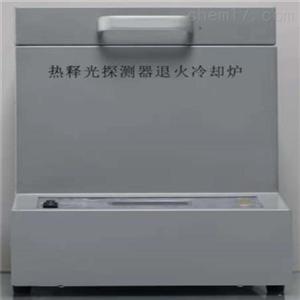DF-2020B热释光冷却炉