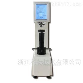 KHRS-150X全自动洛氏硬度计