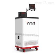 DTS-CT30制冷智能液态恒温槽