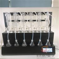GY-FSZLY-6带称重水蒸气蒸馏设备生产厂家