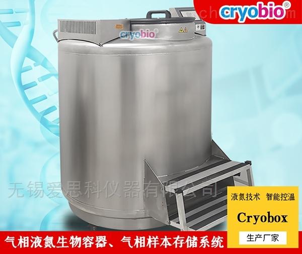 超低温液氮生物容器