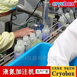 液氮加注系统哪家好